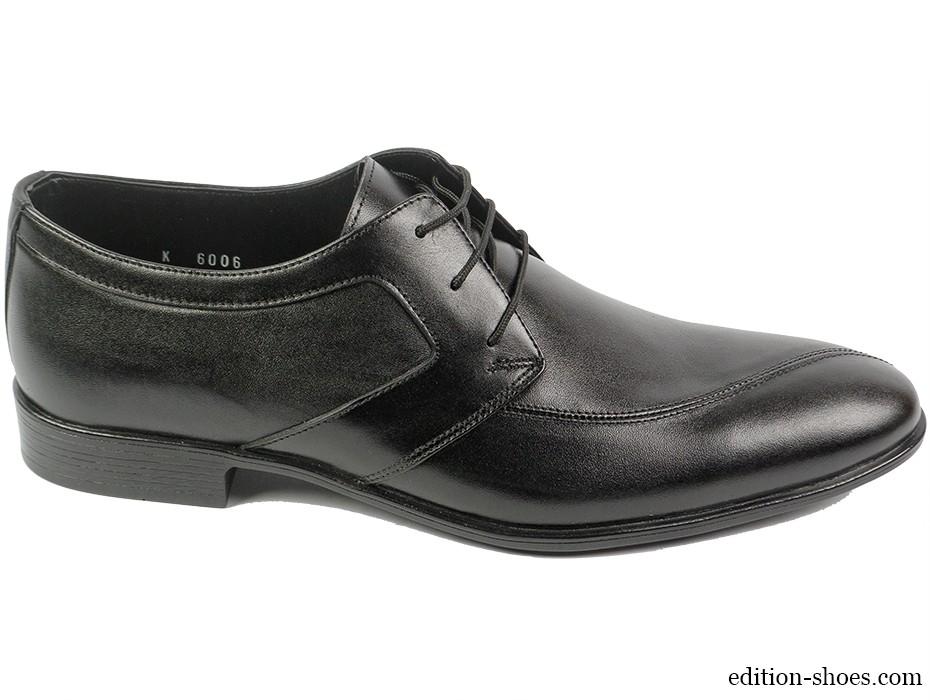 Мъжки обувки черни с ръб 5456